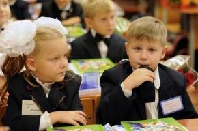 Российские школы обяжут сообщать родителям об оценках детей по SMS