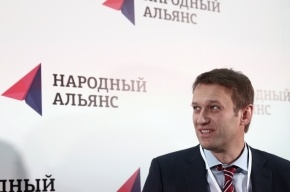 Навальный стал председателем «Народного альянса»