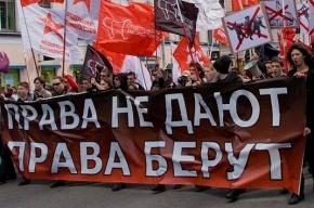 Рабочие завода «Антолин» вышли на митинг на Марсово поле