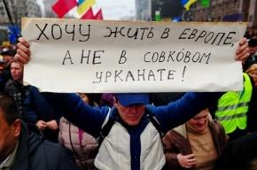 Служба безопасности Украины потребовала расследовать нападение на служебный микроавтобус