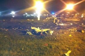 Назначено время официального опознания жертв крушения самолета в Казани