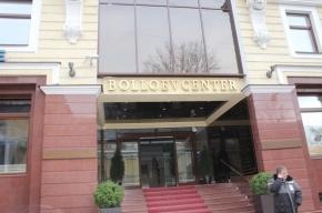 В центре Петербурга горит бизнес-центр «Боллоев»
