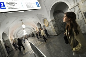 На «красной» ветке столичного метро женщина упала под поезд