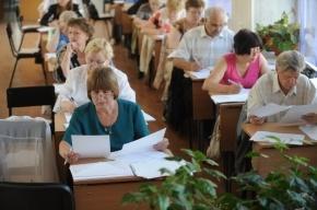 Роструд намерен усилить контроль выплатой зарплат учителям