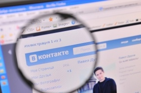 «ВКонтакте» начинает бороться с навязчивыми сообществами