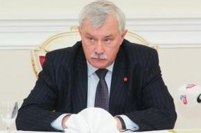 Полтавченко мигрантам: Ноги вытирать о себя мы не позволим