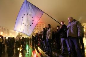 1500 украинцев, недовольных остановкой евроинтеграции, вышли на Майдан
