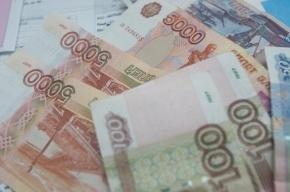 Нелегальные банкиры из Владимира заработали 2,5 млрд рублей