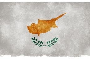 Минфин может внести Люксембург и Кипр в черный список офшоров