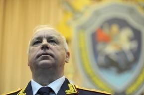 Бастрыкин требует от США проверить нарушения прав 26 российских детей