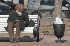 В Петербурге можно сдать одежду на переработку