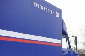 Автомобиль «Почты России» подвергся разбойному нападению под Петербургом