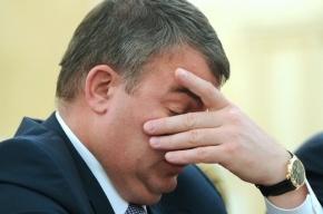 На Сердюкова завели уголовное дело из-за базы отдыха «Житное»