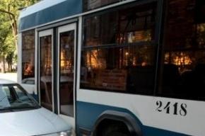На Будапештской улице столкнулись BMW и троллейбус