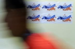 Кто хочет разделить Россию? НТВ показал программу о сепаратистах