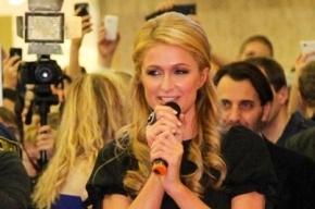 Пэрис Хилтон обрадовала фанатов в Петербурге автографами