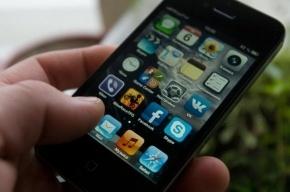В Московском районе преступники украли 800 айфонов