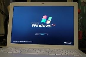 Microsoft закрывает поддержку Windows XP с апреля 2014 года