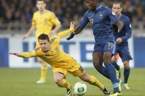 Украина – Франция 2:0: Украина близка к выходу на ЧМ