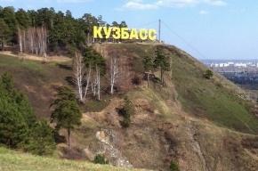 Геологи обнаружили в горах Кузбасса «русский Стоунхендж»