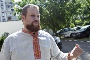 Прокуратура направила предостережение организатору «Русского марша»