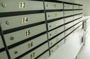 На московскую почту прислали 80 конвертов с подозрительным порошком