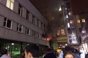 В Петербурге горело здание лофта «Этажи»
