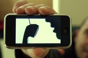 Вор переписал тысячу номеров из украденного iPhone и прислал их владельцу