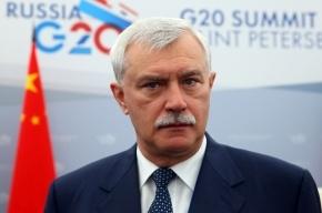 Олимпийский комитет: Петербург имеет все шансы принять Олимпиаду в 2024 году