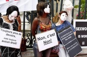 Более 3,5 тысяч евро придется заплатить французу за услуги проститутки