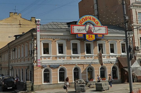 Полиция пресекла воровскую сходку в московском ресторане