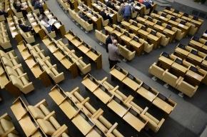 ОНФ отзывает свой законопроект о «золотых парашютах»