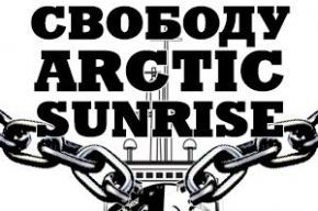 Greenpeace разбил в Петербурге «арктические палатки»