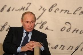 События на Болотной напомнили Путину 1917 год