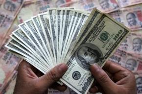 Россияне начали скупать доллары