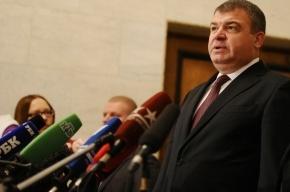 Экс-министр обороны Сердюков возглавил одну из структур «Ростехнологий»