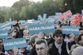 Навальный нашел дворцы высокопоставленных чиновников
