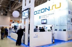 Интернет-холдинг Ozon выставили на продажу