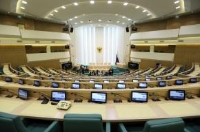 Совет Федерации отказался сокращать расходы на служебные машины