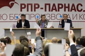 Партию РПР-Парнас в Петербурге покинули 32 человека