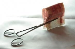 На Камчатке задержан москвич с 8 миллионами фальшивых рублей