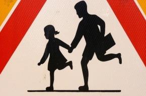 На улице Чапаева иномарка сбила 13-летнюю девочку