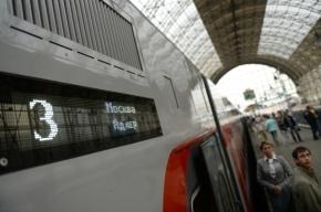 Двухэтажный поезд Москва – Адлер отправился с Казанского вокзала Москвы