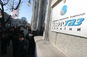 До конца года «Нафтогаз» выплатит «Газпрому» $1 млрд долга