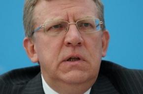 Алексей Кудрин предложил провести новую реформу МВД