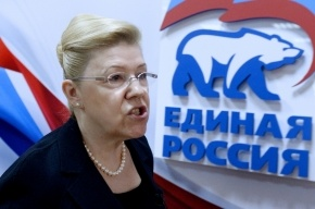 Мизулина: Суррогатное материнство грозит России вымиранием