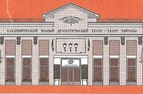 В Петербурге новую сцену МДТ спроектирует подрядчик Мариинки-2