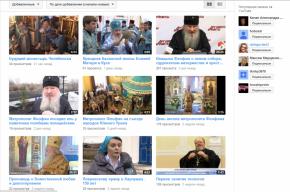Хакеры подложили порно зрителям Челябинской епархии