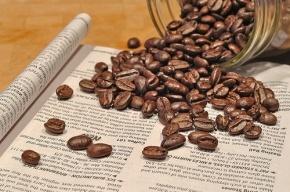 Ученые: Кофе после 17:00 нарушает сон
