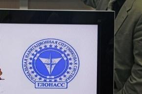 ЦРУ и Пентагон выступили против строительства станций ГЛОНАСС в США
